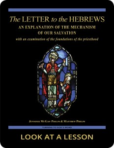 HEBREWS LOOK 022516