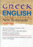 Interlinear New Testament
